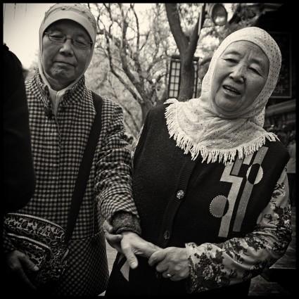 Xian, China, Blind Woman